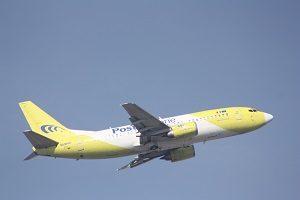 Mistral_Air_Boeing_737_EI-DVA_(23931357313)